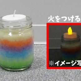ワークショップ~塩キャンドルを作ろう~