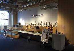 おもしろGW企画「移動函館博物館」
