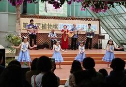 南の国を楽しもう!カプア村木小百合フラダンス・スタジオ公演