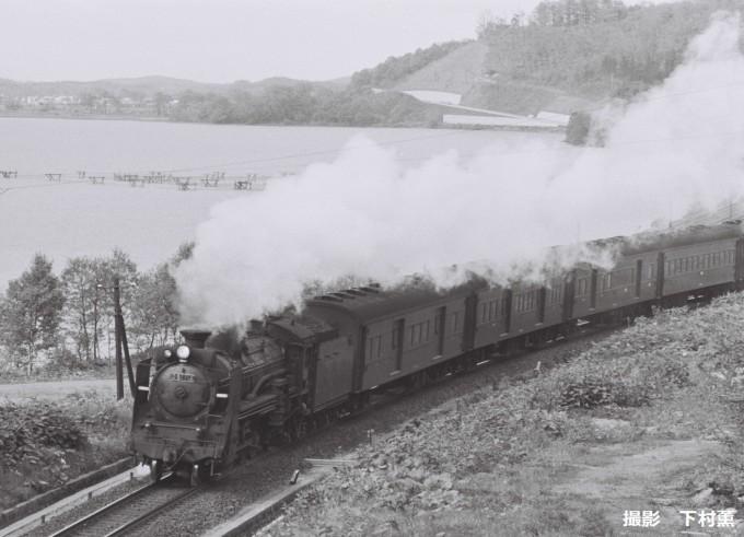 夏休み特別企画「函館の鉄道 展」