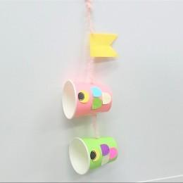 工作教室~紙コップこいのぼり~