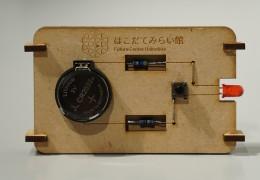 みんなの実験室「モールス信号装置を作ろう リターンズ」