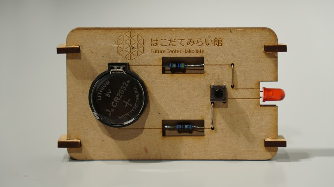 みんなの実験室「モールス信号装置を作ろう」