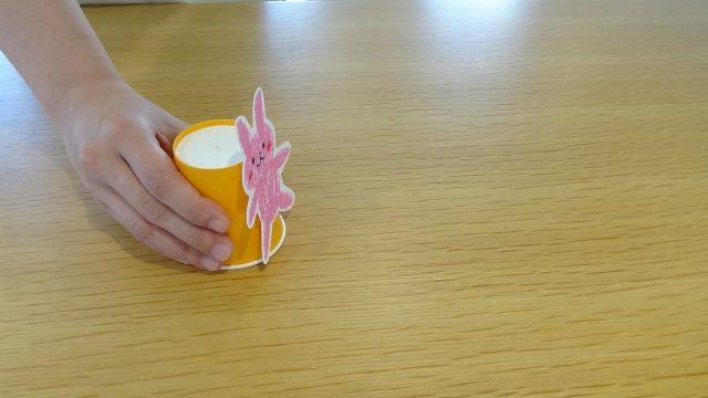 工作教室~くるくる紙コップ~